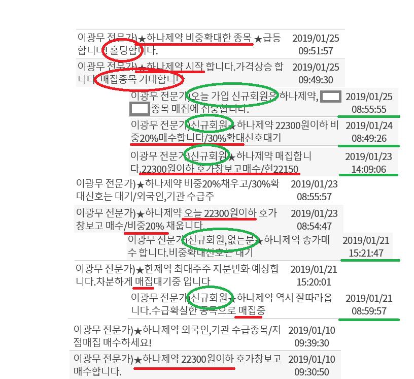 2019/하나제약1_1(1).png