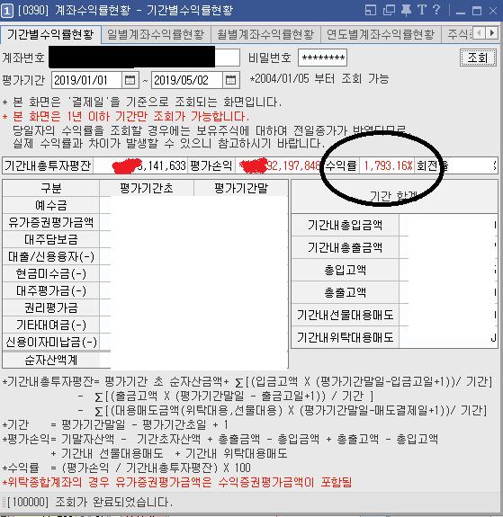 2019/19생방회원.png
