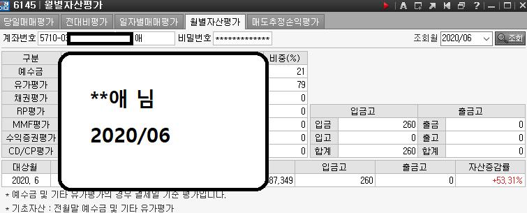 2020/수익률4(1).png