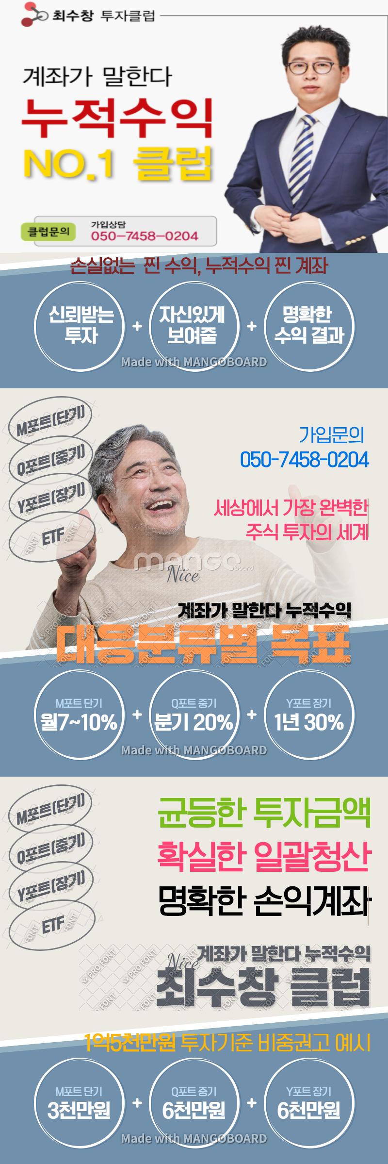 2020/포트광고1(4).png