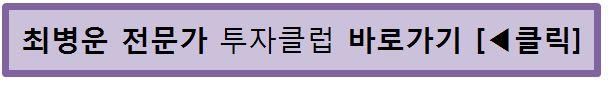 2020/현물방캡처.JPG