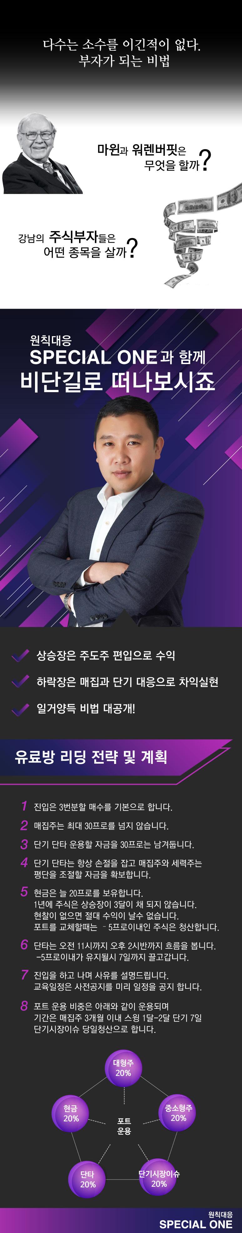 2020/20200110김민준배너(3).jpg