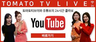 2020/vod_youtube.jpg