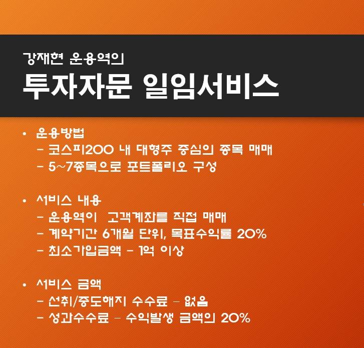 2021/일임(수정).jpg