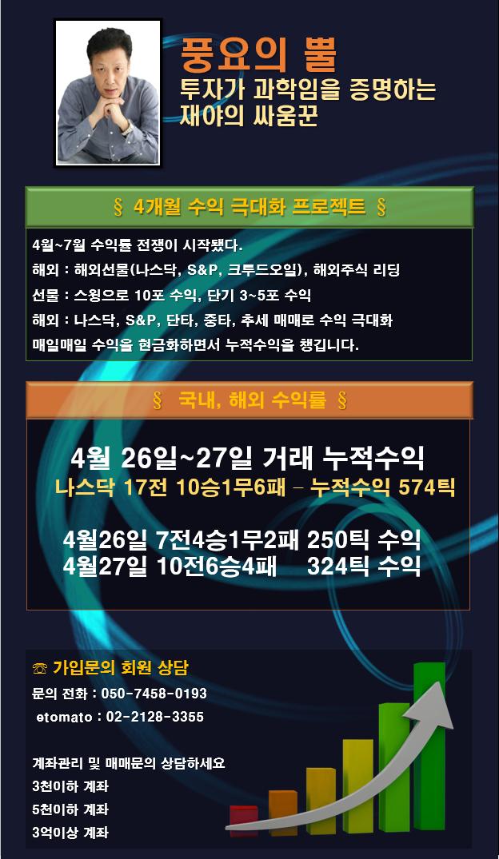 2021/캡처4,26.PNG